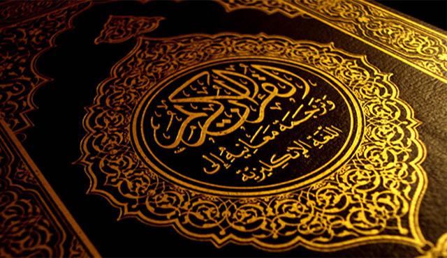 Quran yang Jenius