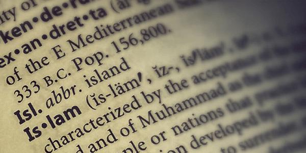29 Fakta dalam Islam yang Wajib Diketahui