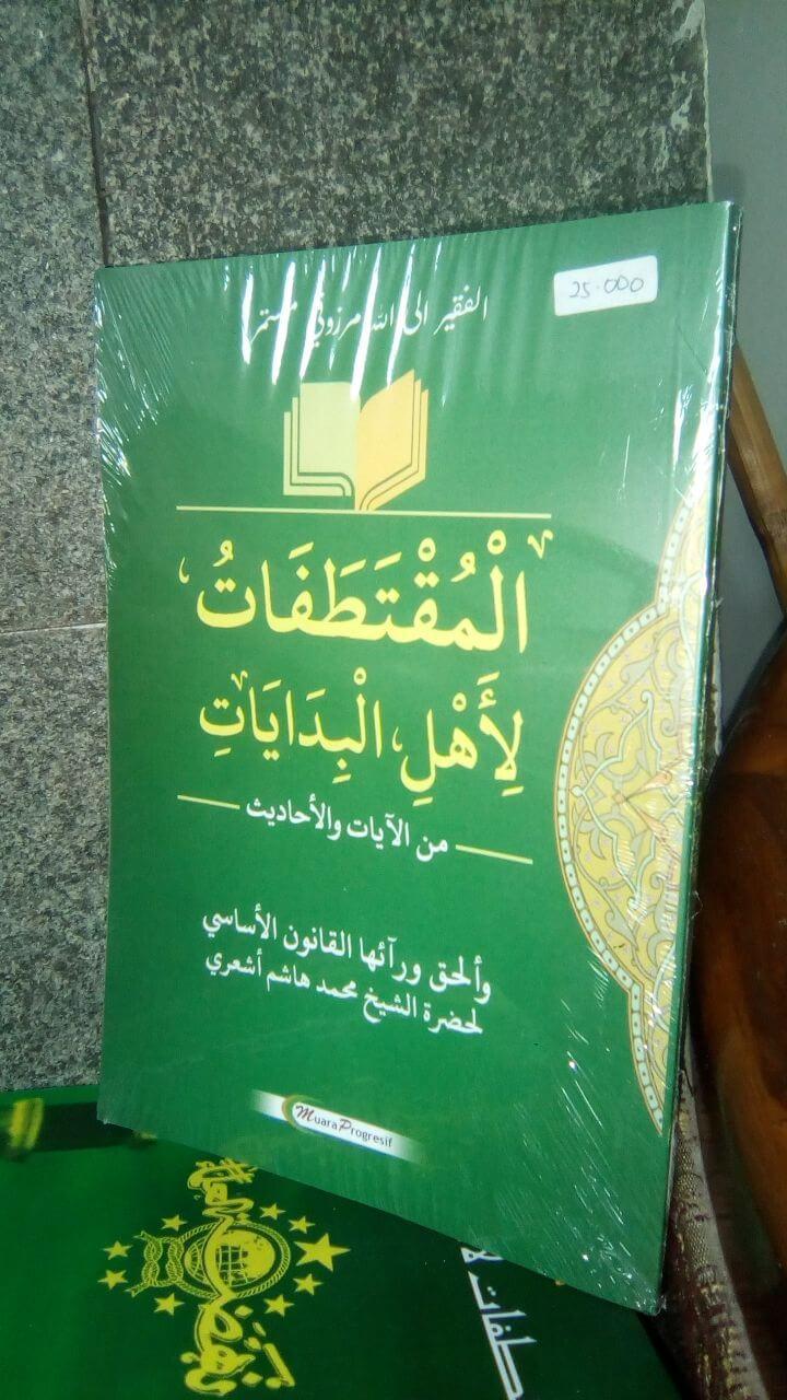 "Silahkan Buku ""AMALIAH NAHDLIYAH"" Khas Warga NU"