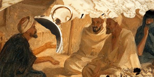 Refleksi History Islam (Bibit Aswaja Sebagai Manhajul Fikr)