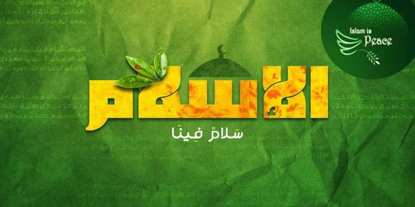 Sikap Islam Rasulullah