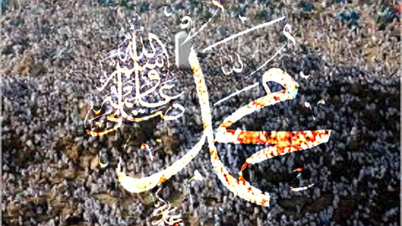 Belajar Pluralisme Dari Khutbah Haji Wada Rasulullah Saw