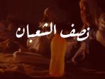 Malam Nisfu Sya'ban Sebagai Hari Raya Para Malaikat