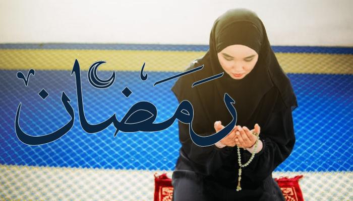 9 Doa Istimewa Khusus Bulan Ramadhan